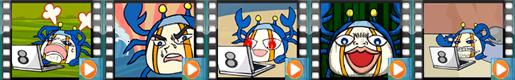 Internet Explorer 8 謎のカニのキャラクター