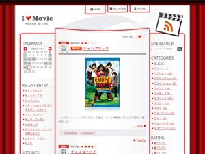 TM(Takuya Mori)さんの映画感想Blog