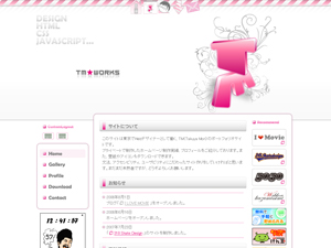 TM(Takuya Mori)さんのポートフォリオサイト