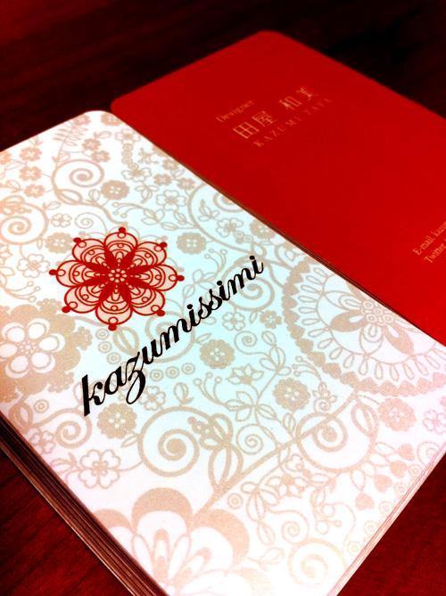 kazumissimi個人名刺(簡易版)のイメージ